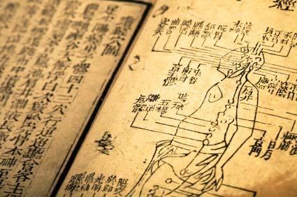 Venerdì 7 aprile dalle ore 18:30 alle ore 20:00, Quarta conferenza gratuita di filosofia e medicina cinese: